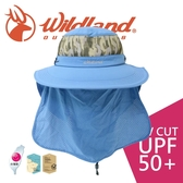 【Wildland 荒野 中性抗UV收納式遮陽帽《灰藍》】W1036-69/春夏款/抗UV/防曬帽/遮陽帽/登山/露營