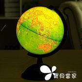 20CM高清發光教學生用地球儀 帶燈兒童禮物