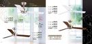 將財吊扇 AC交流馬達 F11系列 52吋 F11-522鎳+牙白、F11-523鎳+胡桃木、F11-570牙白、F11-503古銅