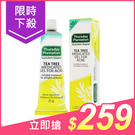Thursday Plantation 澳洲星期四農莊 茶樹痘痘調理凝膠(25g)【小三美日】$269