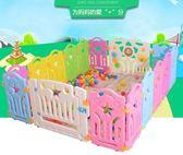 店長嚴選兒童游戲圍欄家用嬰幼兒安全學步柵欄室內寶寶防護欄爬行墊圍擋