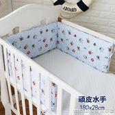 床圍一片式床圍嬰兒床上用品兒童床防撞床圍墊新生兒寶寶床圍夏季 美芭
