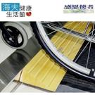 【海夫健康生活館】木製門檻斜坡板 楊木 原木製作 台灣製(高2cm、寬80cm)