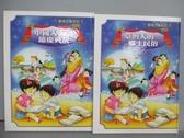 【書寶二手書T2/少年童書_POO】中國人的節慶典故_台灣人的鄉土民俗_共2本合售_附殼