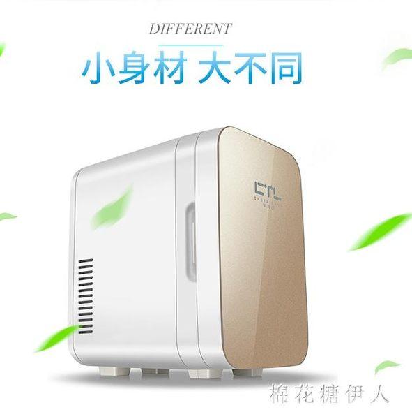 220v6L車載冰箱小冰箱迷你小型家用迷你冰箱宿舍單門式PH3275【棉花糖伊人】