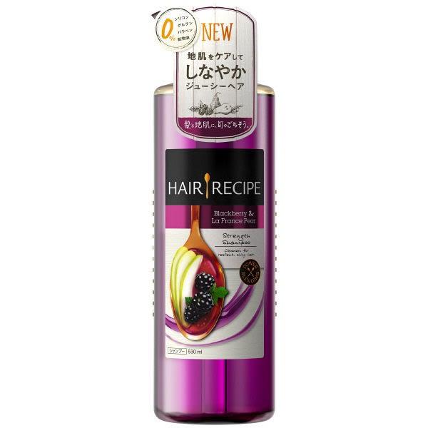 [Hair Recipe]P&G黑莓&法國梨強健無矽靈洗髮精530ml
