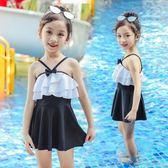 兒童泳衣女游泳衣連身裙式套裝泳衣可愛女童泳衣幼兒中大童ins