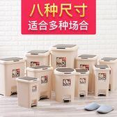垃圾桶 手按腳踏式垃圾桶帶蓋創意衛生間客廳廚房家用臥室大號踩 歐萊爾藝術館