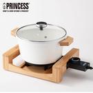 【贈原廠炸油網】Princess 173026 / 173030 多功能陶瓷料理鍋 (黑/白)