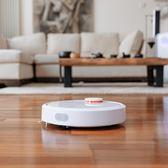 智慧掃地機 小米掃地機器人家用全自動米家掃地機無線智慧規劃超薄清潔吸塵器 mks小宅女