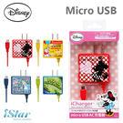 迪士尼 正版授權 Micro USB 方形 充電插頭/充電器 -米妮/維尼/愛麗絲/三眼怪
