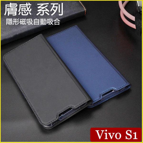 商務皮套 步步高 Vivo S1 手機套 防摔 支架 插卡 自動吸附 全包邊 簡約商務 Vivo iQOO Neo 軟殼 保護套