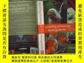 二手書博民逛書店Wedding罕見planning management(婚禮策