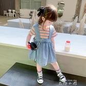 兒童牛仔吊帶裙女童裝2020夏裝新款女童裙子洋氣韓版時尚裙子小童 米娜小鋪
