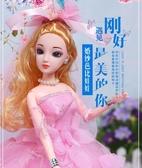 芭比娃娃-蘭黛芙妮芭比婚紗娃娃女孩公主超大裙擺芭比夢幻結婚新娘婚紗娃娃 提拉米蘇