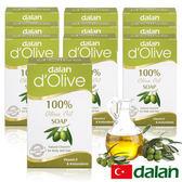 【土耳其dalan】頂級82%橄欖手工滋養皂 10入