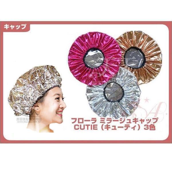 日本LAUREL 美髮護髮帽(可重複使用) 銀/金/桃紅 [44892] ◇美容美髮美甲新秘專業材料◇