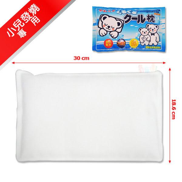 《真心良品》涼一夏專用冰枕(2入)