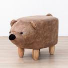 萌萌小熊造型椅凳-生活工場