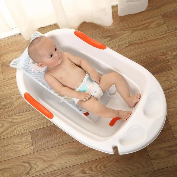洗澡架 嬰兒洗澡網寶寶澡盆浴架可坐躺新生兒沐浴神器浴盆架網兜支架通用【幸福小屋】