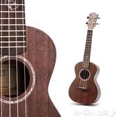 尤克里里小吉他初學者全單板學生入門成人少女心兒童23寸民謠樂器LX 夏季新品