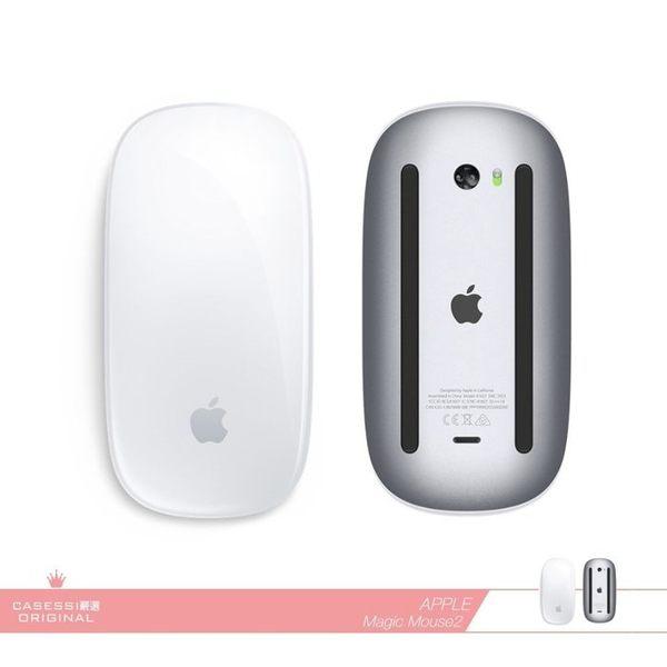 【拆封新品】APPLE蘋果 原廠Magic Mouse 2 (MLA02CH/A)