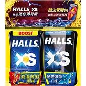 HALLS XS無糖迷你薄荷糖酷涼覺醒包【愛買】