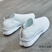 小白鞋女帆布大碼休閒厚底平底一腳蹬運動百搭懶人鞋【時尚大衣櫥】