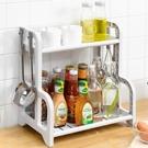 置物架 多層塑料置物架 調料調味瓶儲物收納架廚具收納架 落地收納架【快速出貨八折鉅惠】