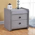 床頭櫃 床頭柜軟包床頭柜簡約現代經濟型收納柜 快速出貨YJT