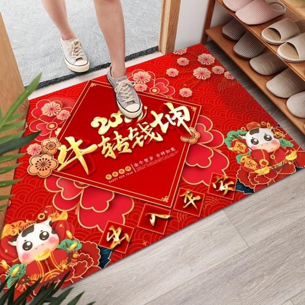 2021年新年門墊牛年地墊裝飾紅色喜慶腳墊門口防滑過年房間地毯 3C優購