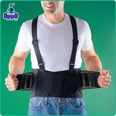 【OPPO護腰】 功能款  OPPO 2169 工作護腰帶  輕度肌肉拉傷│慢性下背痛│預防下背傷病│韌帶拉傷