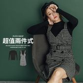 PUFII-立領針織上衣+格紋翻領排釦毛呢連身裙(附腰帶)兩件式套裝-1108 現+預 冬【CP15505】