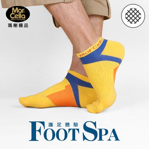 瑪榭 腳踝足弓船襪L-黑灰(25~27cm)*3入組【愛買】