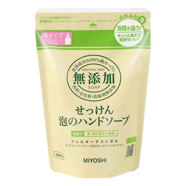 日本 MiYOSHi 無添加 泡泡 洗手乳 -補充包 【0614】
