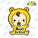 【防水貼紙】黃baby in car #...