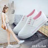 小白鞋女百搭韓版ins超火帆布鞋學生一腳蹬懶人布鞋 「潔思米」