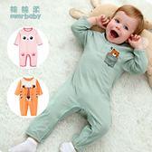 男童睡衣兒童連體睡衣夏季薄款寶寶連體衣夏天嬰兒純棉嬰幼兒男童女空調服 嬡孕哺