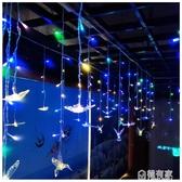 led小彩燈窗簾燈冰條燈裝飾七彩變色戶外臥室酒吧ktv浪漫節日佈置  極有家