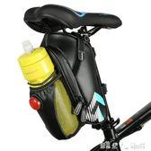 自行車包尾包山地車水壺包折疊車後座騎行坐墊鞍座包配件 「潔思米」