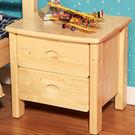 [首雅傢俬] 芬蘭 松木 床頭櫃 床邊櫃 迪士尼 斗櫃 收納櫃 矮櫃 實木櫃 功能櫃 兩抽櫃