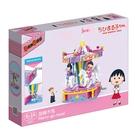 《 BanBao 邦寶積木 》櫻桃小丸子積木系列-旋轉木馬 / JOYBUS玩具百貨