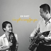【停看聽音響唱片】【CD】EB DUET:I've got a song for you