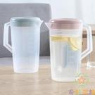 耐熱耐高溫塑料涼水杯冷水壺帶蓋涼水壺家用大容量【奇妙商鋪】
