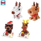 【Tico 微型積木】聖誕系列-麋鹿9218/雪馴9220/馴鹿9222/聖誕熊9224