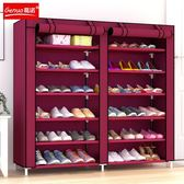 簡易鞋架子布鞋柜收納柜組裝簡約現代