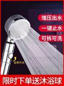 蓬蓬頭/增壓花灑噴頭淋浴大出水超強日本洗澡家用加壓淋雨單頭高壓蓮蓬頭