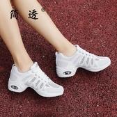 2019廣場舞鞋新款夏季網面白色舞蹈鞋女成人廣場舞跳舞女鞋子軟底『櫻花小屋』