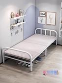折疊床 家用單人床成人午休床簡易便攜辦公室午睡雙人木板床JY【快速出貨】