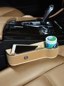 汽車用品置物盒車載座椅縫隙儲物盒車內多功能創意夾縫收納整理箱